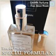 DAWN Perfume:オードパルファム(30ml)【SPECIAL FORMULA X/スペシャルフォーミュラX】(賦香率:10〜15%、香り持続時間:約5時間)