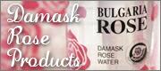 Damask Rose(ダマスクローズ)プロダクツ