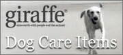 giraffe(ジラフ/犬用ケアアイテム)