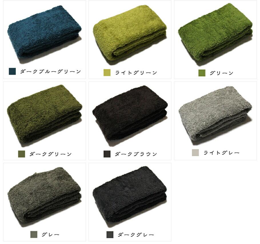 今治タオル(imabari towel):クラシックシリーズ / なんと全20色からお選びいただけます