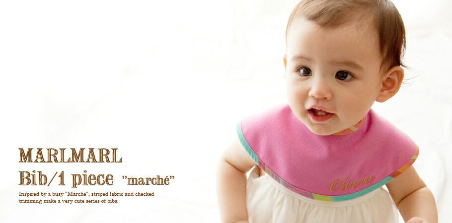 MARLMARL marche�����