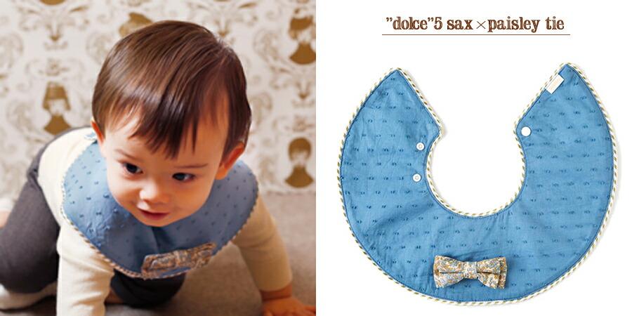 """dolce"" 5 sax×paisley tie"