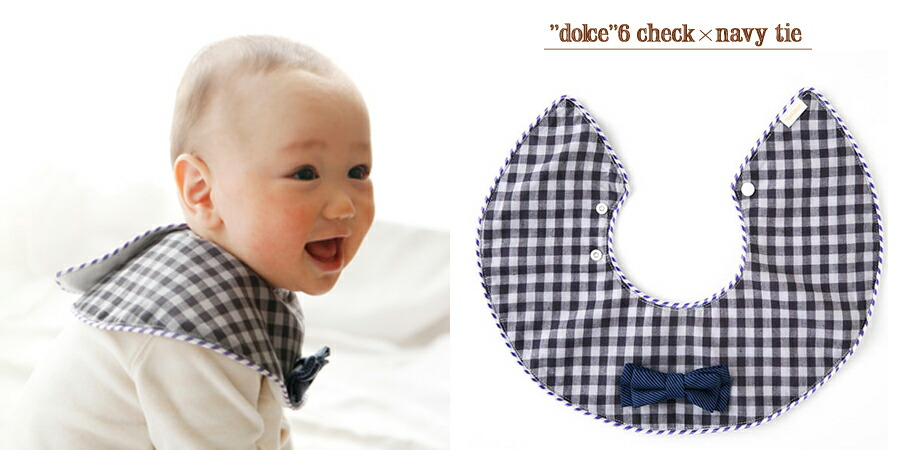 """dolce"" 6 check��navy tie"