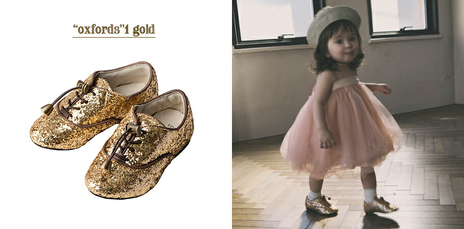 """oxfords 1 gold"""" width="""