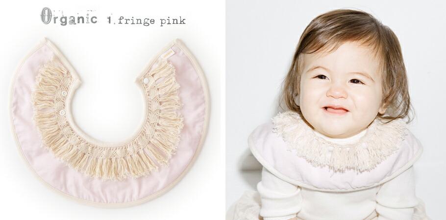"""Organic"" 1 fringe pink"
