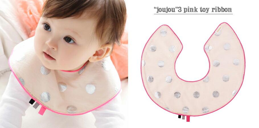 """""""joujou"""" 3 pink toy ribbon"""