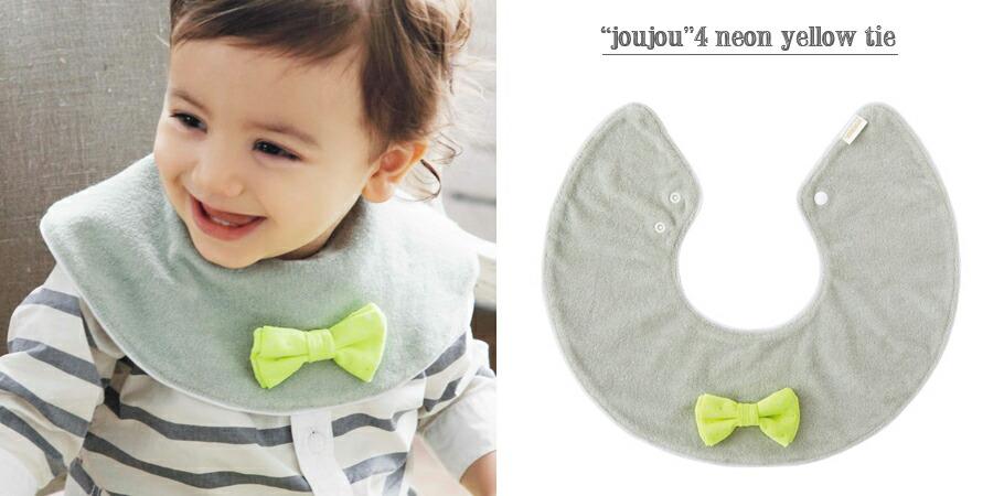 """joujou"" 4 neon yellow tie"