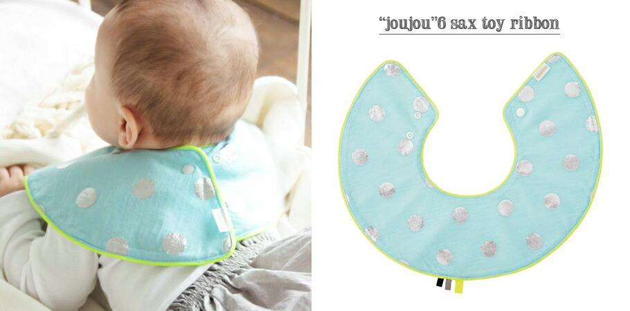 """""""joujou"""" 6 sax toy ribbon"""