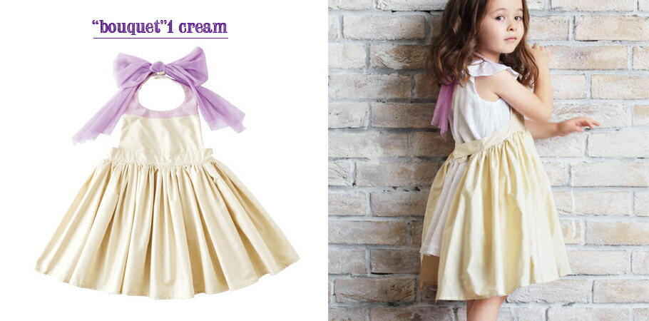 """Apron bouquet"" 1 cream"