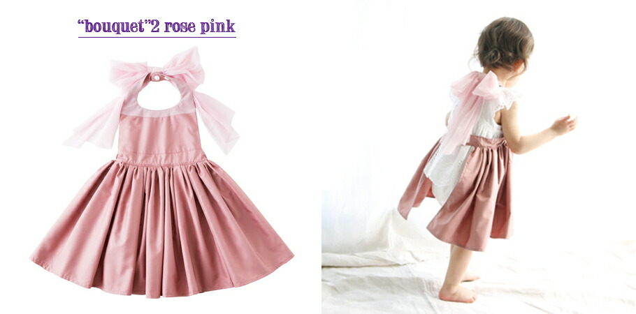 """Apron bouquet"" 2 rose pink"