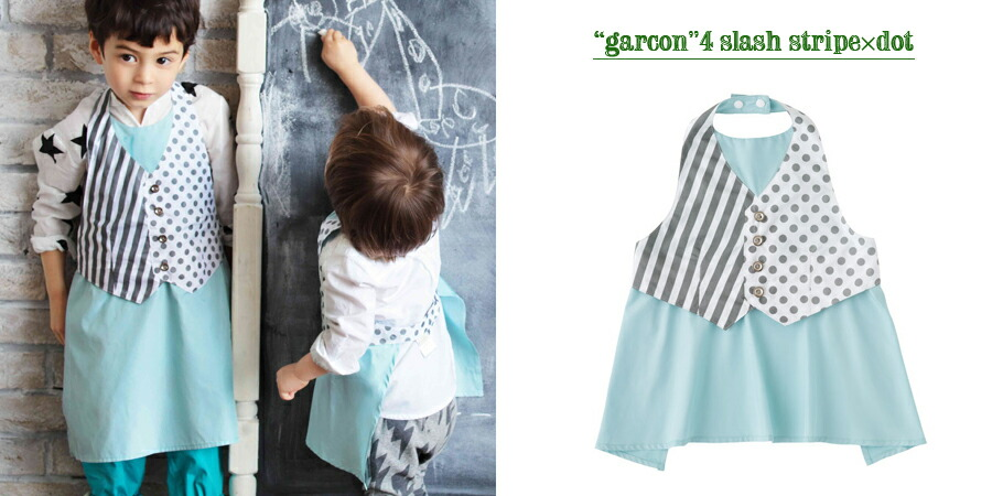 """Apron garcon"" 4 slash stripe×dot"