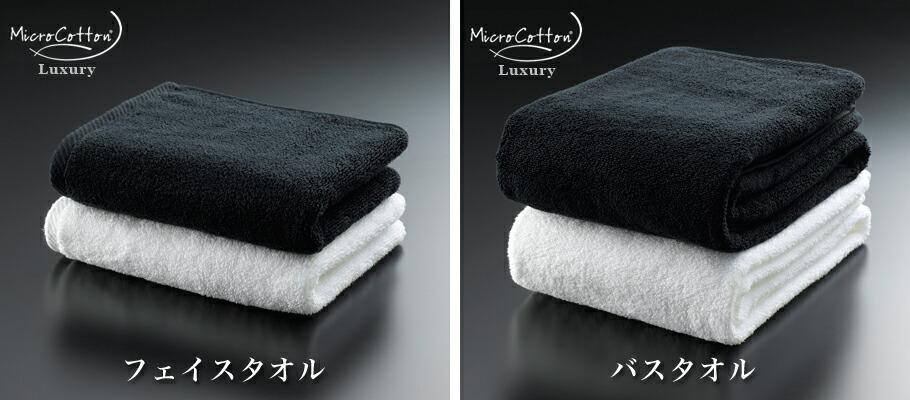 �ޥ����?�åȥ� �饰���奢���MicroCotton Luxury�ˡ�������