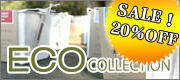 エココレクション ECO Collection