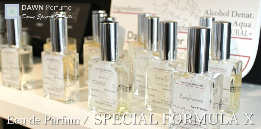 DAWN Perfume:オードパルファム