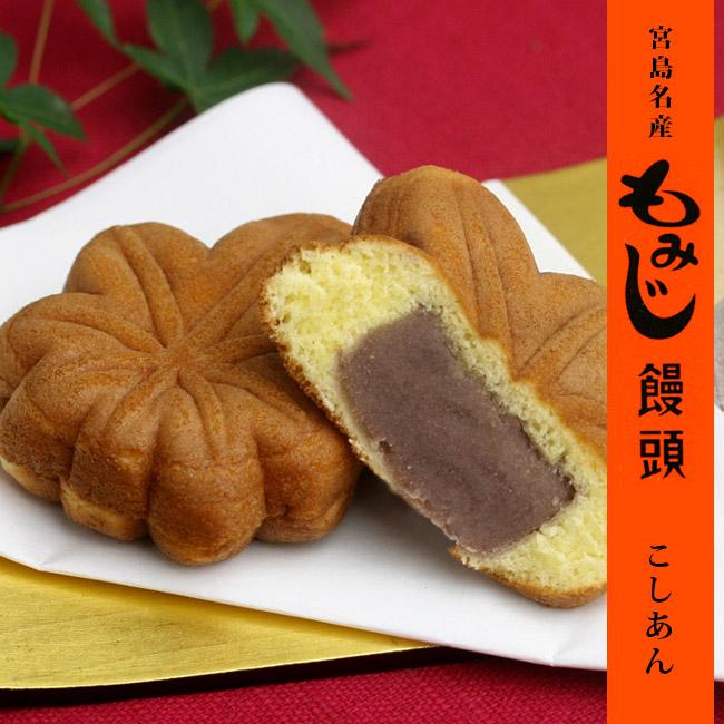 【楽天市場】もみじ饅頭(こしあん)10個入:もみじ饅頭のやまだ屋
