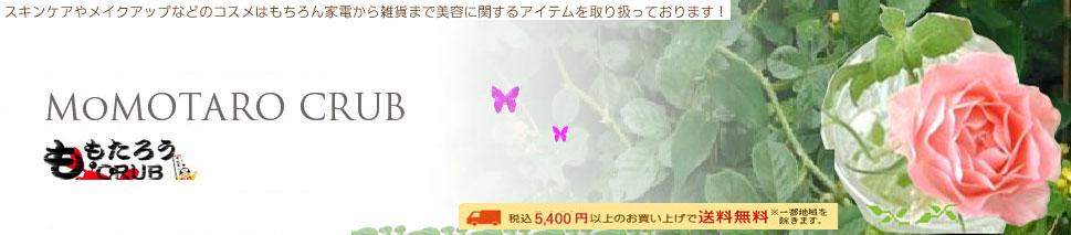 MOMOTARO CRUB����⤿�?CRUB
