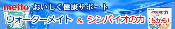 名糖産業 おいしく健康サポートシリーズ