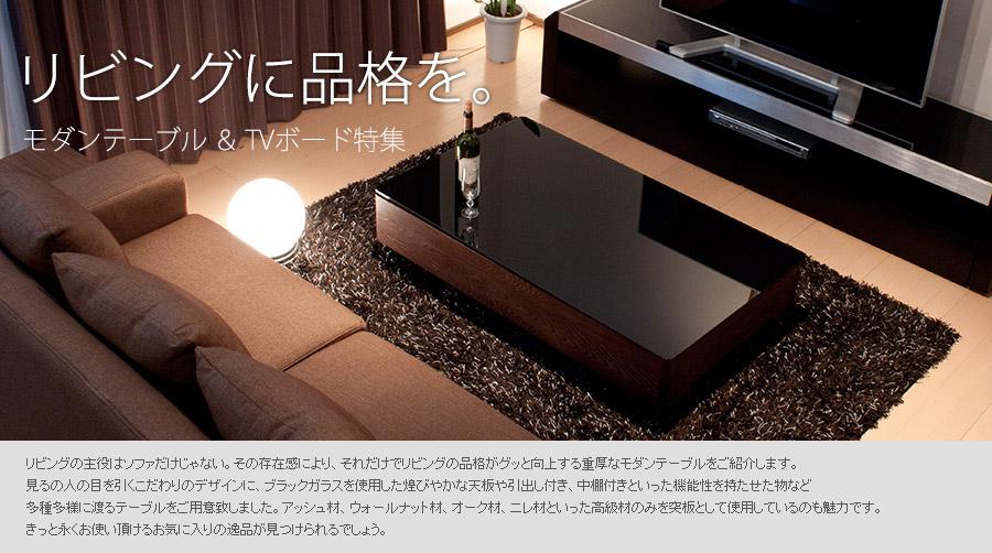 靴ブランド 健康靴 ブランド : 楽天市場】家具・インテリア ...