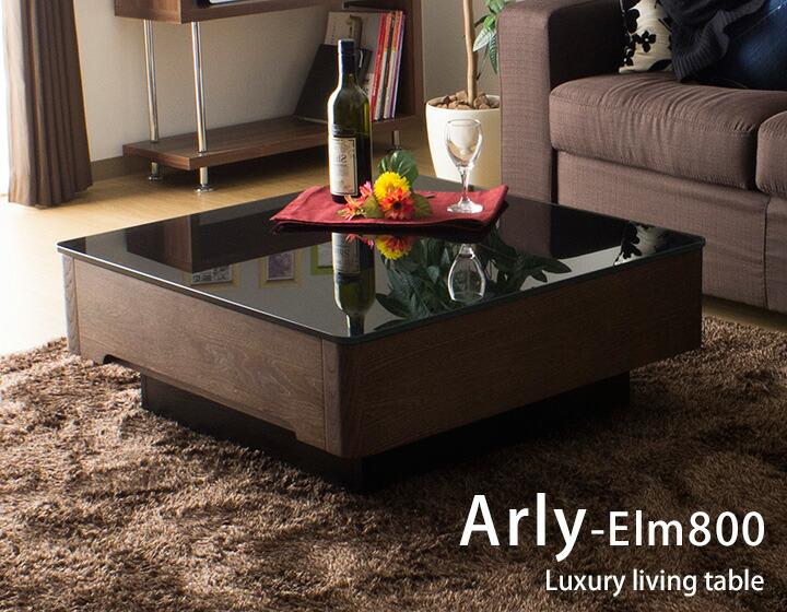 Arly-Elm