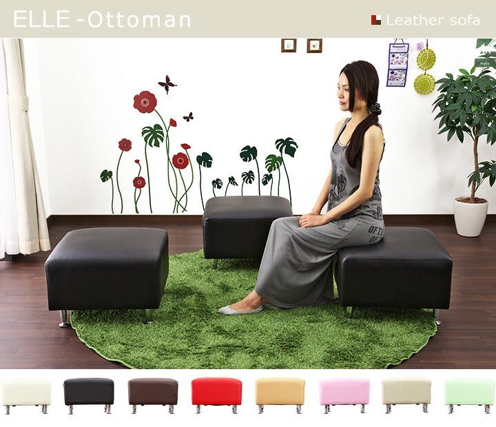 ELLE-Ottoman