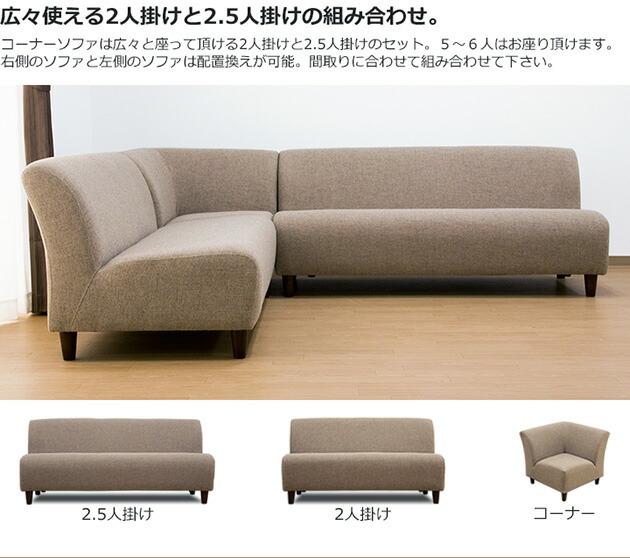 材料 [沙发] 木结构框架 s 春天磁带纵横交错 聚氨酯泡沫硅填充
