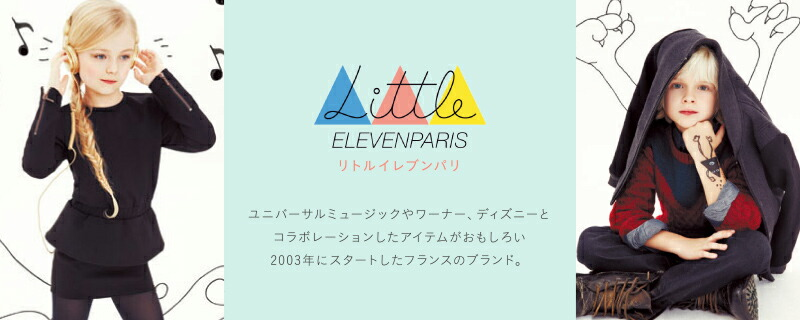 Little ELEVENPARIS - ��ȥ륤��֥�ѥ�