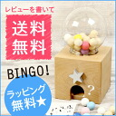Popular with new products ★ kiko + gatcha gatcha bingo (gachagachavingo) wood toys educational toys birth celebration Christmas gift!