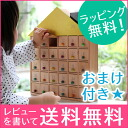 New ★ gg * apartment 31 (Didi apartments 31 ) wood toys educational calendar blocks birth celebration Christmas gift to popular!