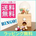 Popular with new products ★ kiko + gatcha gatcha bingo (gachagachavingo) wood toys educational toys birth celebration Christmas gift!
