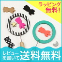 New release! Kiko + kingyo ( goldfish ) birth celebration, gift or gifts!