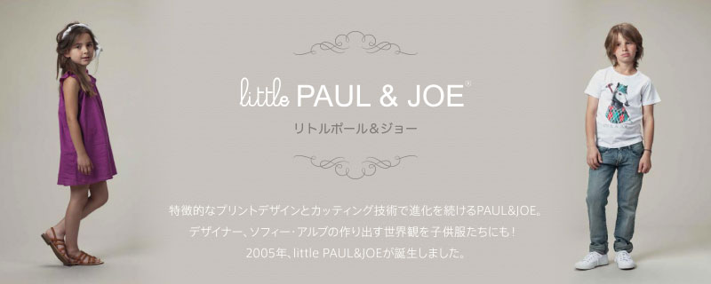 little paul & joe - ��ȥ�ݡ���&���硼