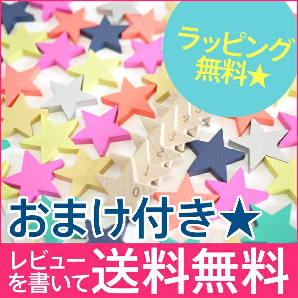 kiko+ tanabata