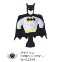 Batman Headcover fs3gm