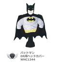 Batman Headcover fs3gm