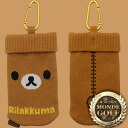 Rilakkuma ball porch knit face C-118