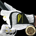 MD golf supermarket Strong oar weather glove white