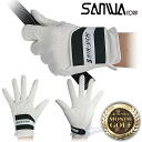 Star performer golf glove white