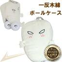 One GeGeGe no Kitaro series 】 cotton ball case fs3gm
