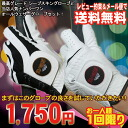 First visitor-limited ☆ trial → review promise &! Two pieces of men's glove sets! ts01