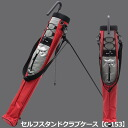 Self-stand club case red