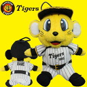 Hanshin Tigers Truckee ball case 2 for WBH0147 fs3gm