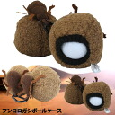 Dung beetle ballcase 2 pieces for WBH1030
