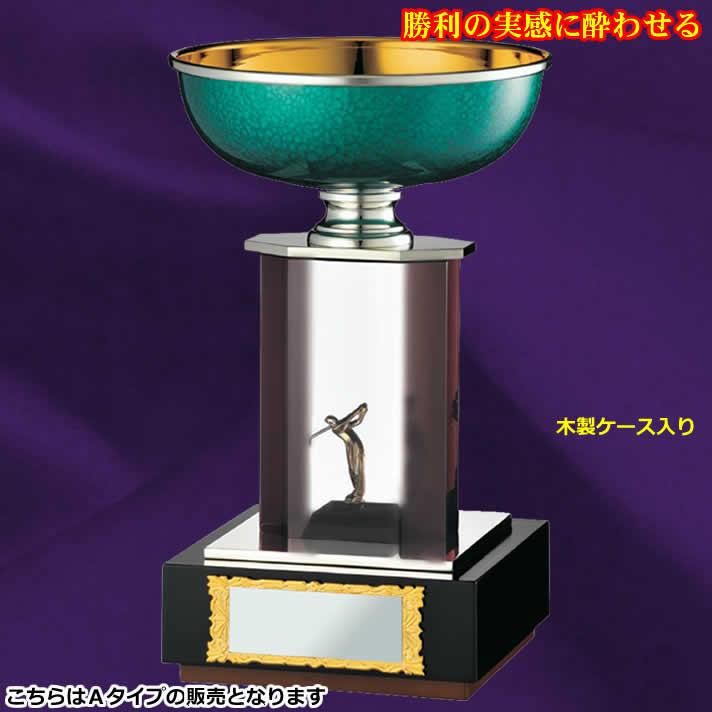 カップ LC1510 A【松下徽章】