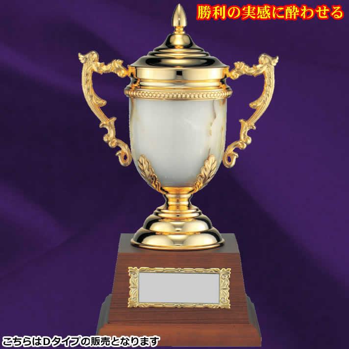 カップ MC1302 D【松下徽章】