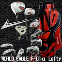 Design of 13 points of world eagle F-01α men golf club set streamlines