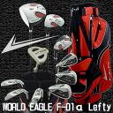 World Eagle F-01 Alpha men's 13 point Golf Club set sleek design fs3gm