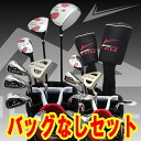 World eagle F-01α men golf club set fs3gm