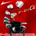World Eagle F-01 Alpha men's 13 point Golf Club set fs3gm
