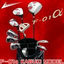 World Eagle F-01 Alpha men's 13 point Golf Club set fs3gm