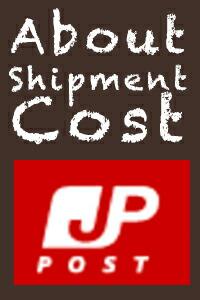 Shipment cost fee